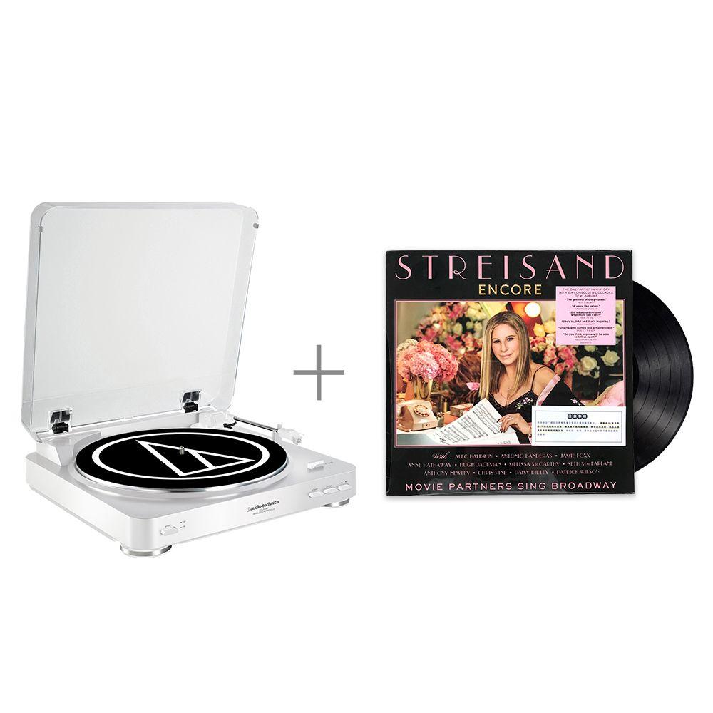 鐵三角 AT-LP60 WH 黑膠唱盤 與 芭芭拉史翠珊 / 世紀安可:好萊塢群星對唱百老匯經典 黑膠唱片 組合