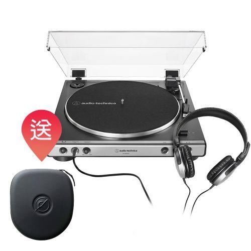 送耳機收納盒(大)▶鐵三角 AT-LP60XHP ...