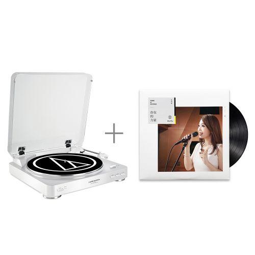 鐵三角 AT-LP60 WH 黑膠唱盤 與 朱俐靜...