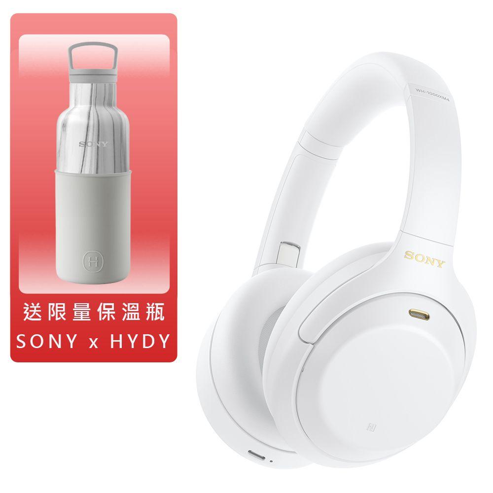 送聯名保溫瓶▶SONY WH-1000XM4 限量寂靜白 無線藍牙降噪 耳罩式耳機
