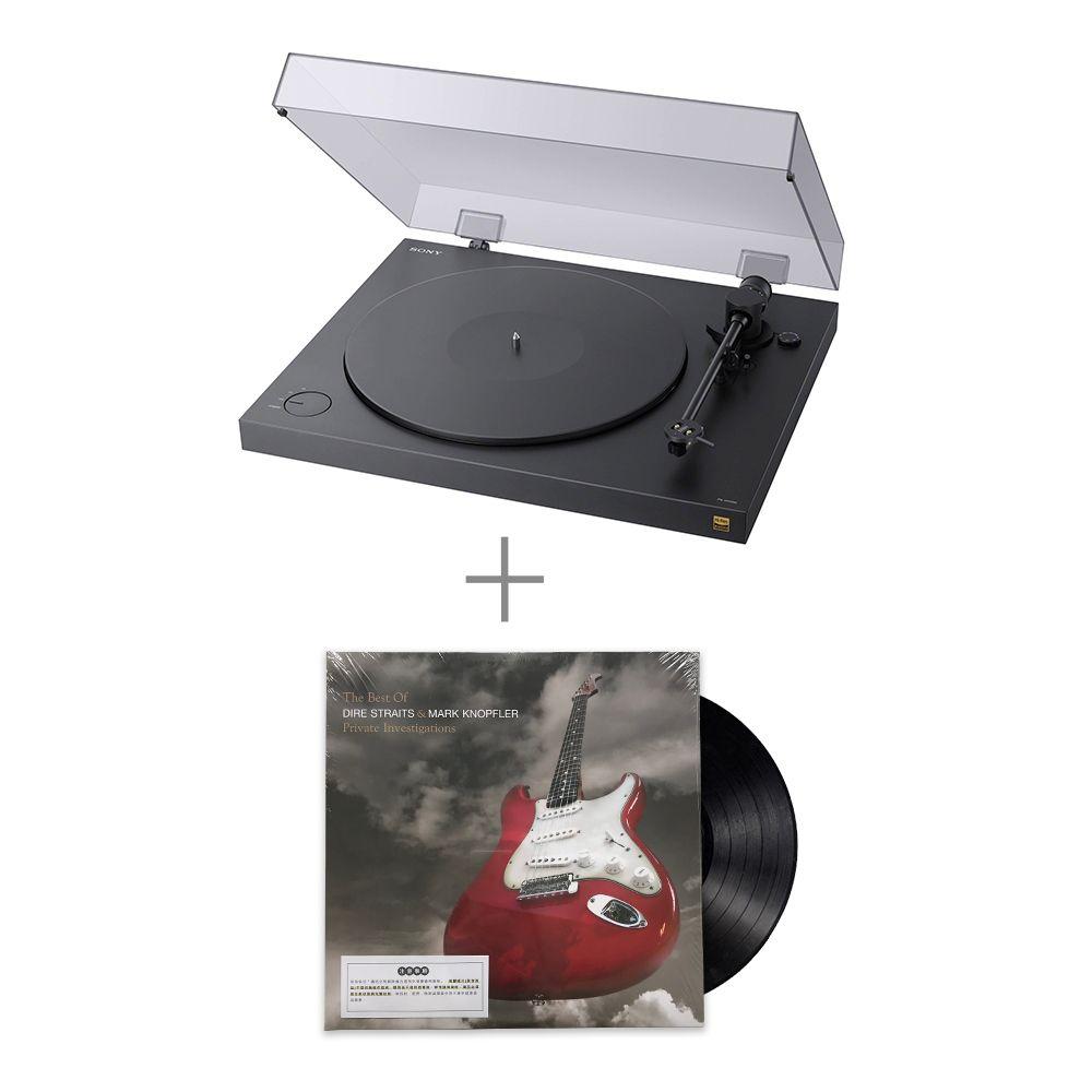 SONY PS-HX500 黑膠唱盤 與 Dire Straits & Mark Knopfler / 全紀錄精選 2LP 黑膠唱片 組合